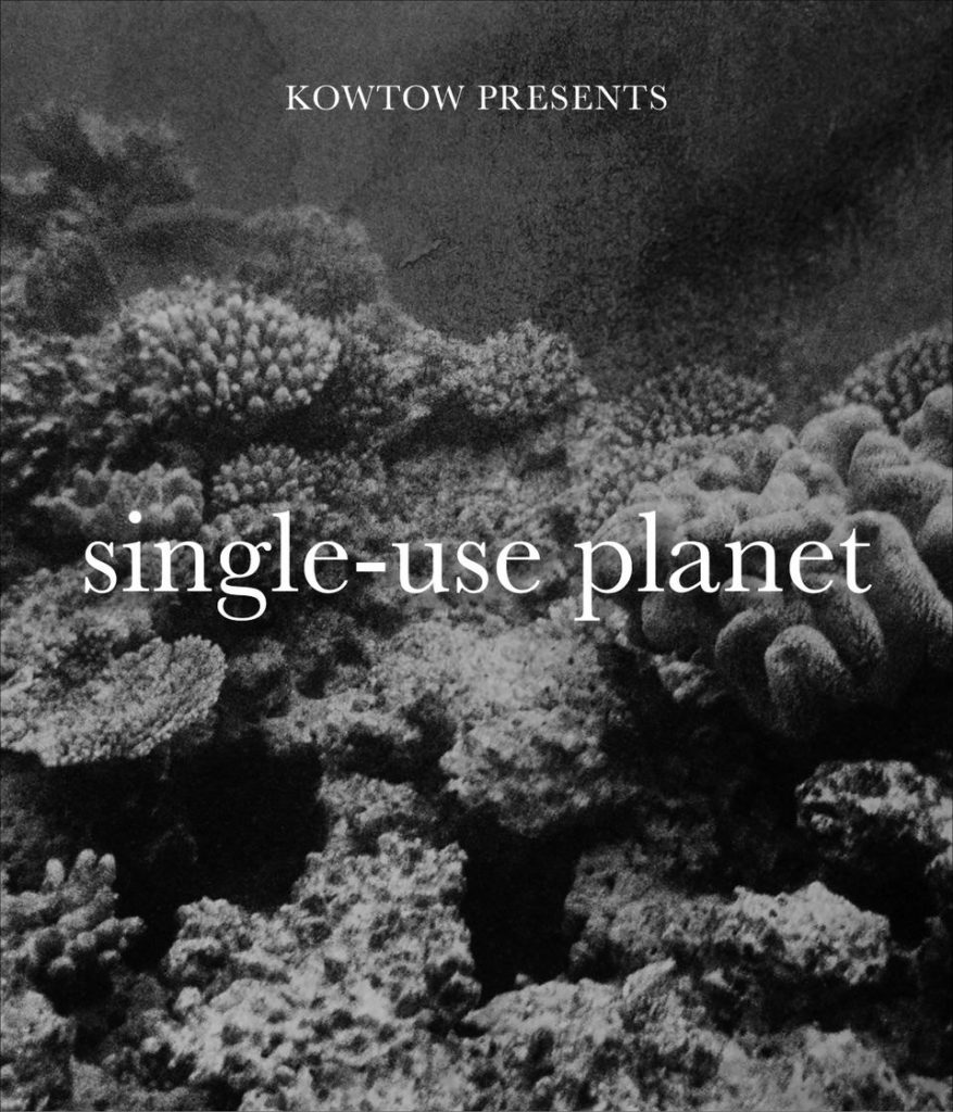 kowtow new zealand fashion week single-use planet